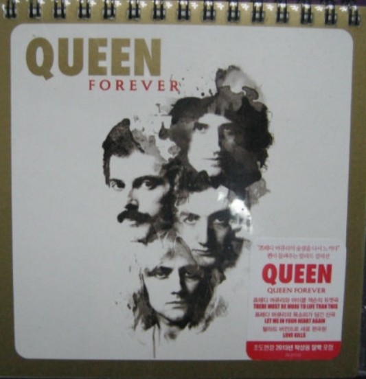 Murray S Queen Collection
